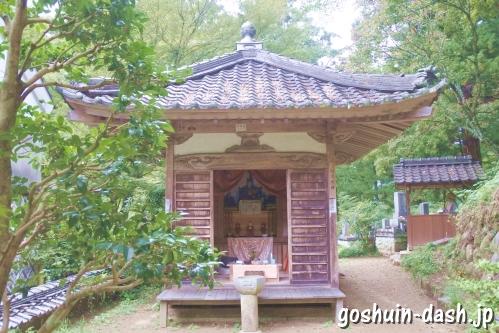 弘法大師堂(香嵐渓香積寺)