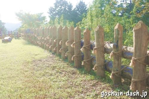 足助城跡公園(愛知県豊田市)西の丸の柵列