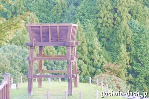 足助城跡公園(愛知県豊田市)南物見台