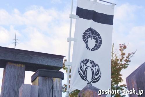 足助城跡公園(愛知県豊田市)の旗(下り藤と抱き稲穂)