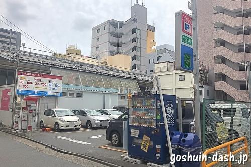 大須観音近くの駐車場(コインパーキング・名鉄協商パーキング大須第5)