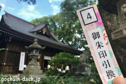 若宮八幡社(名古屋市)御朱印引換札