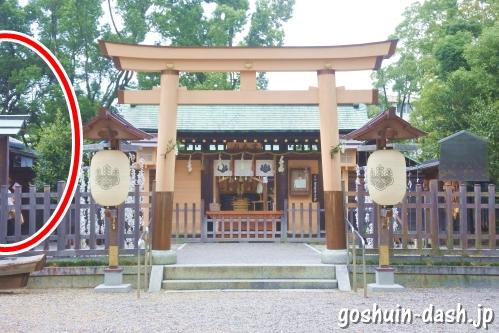 豊国神社(名古屋)授与所(社務所・御朱印受付場所)