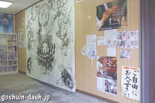 牛玉山観音寺(愛知県津島市)ギャラリー