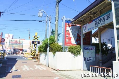 甚目寺駅(名鉄津島線)南口