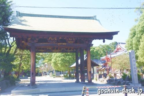 甚目寺観音(愛知県あま市)東門(重要文化財)