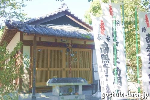 甚目寺観音(愛知県あま市)不動堂