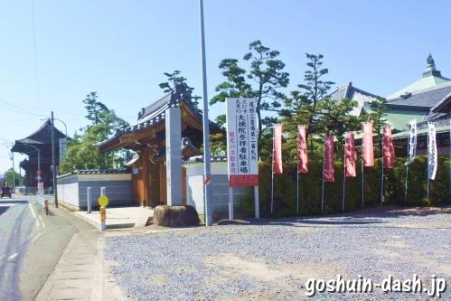 大徳院(あま市甚目寺)駐車場