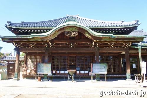 大徳院(あま市甚目寺)本堂