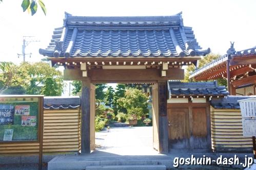 法花院(あま市甚目寺)山門