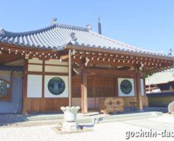 法花院(あま市甚目寺)本堂