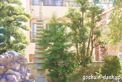 法花院(あま市甚目寺)十三重石塔