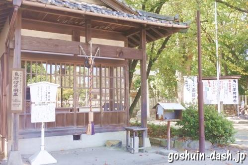 甚目寺観音(愛知県あま市)明王堂