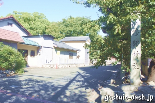 漆部神社(愛知県あま市)境内西入口