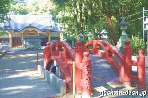 漆部神社(愛知県あま市)きよめはし(太鼓橋)