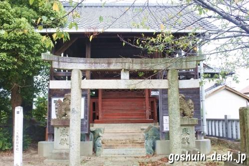 天地社(日進市赤池町)旧本殿