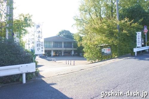 萱津神社(愛知県あま市)駐車場