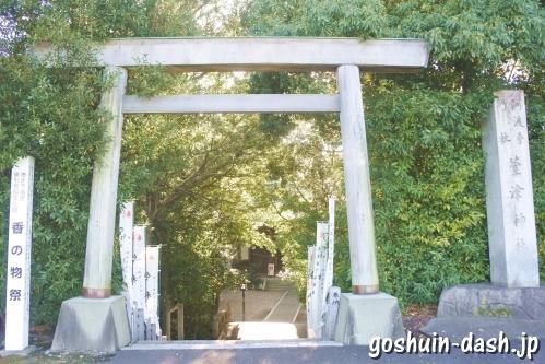 萱津神社(愛知県あま市)鳥居と標柱