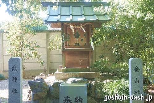 銭神社・金山社(萱津神社境内社)