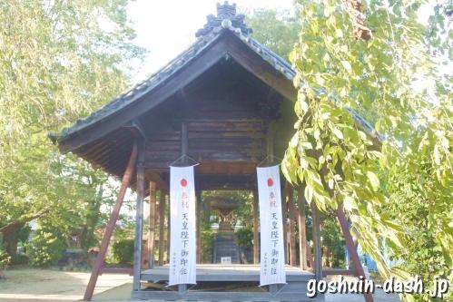八坂社(愛知県あま市)拝殿