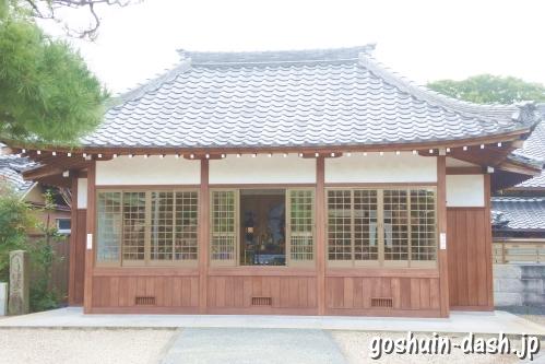 荒子観音寺(名古屋市中川区)護摩堂