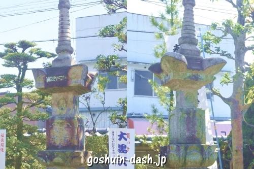 宝篋印塔(金剛界と胎蔵界・甚目寺大徳院)