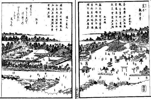 荒子観音寺(尾張名所図会)