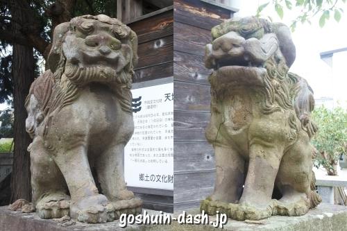 天地社(日進市赤池町)狛犬(旧本殿前)