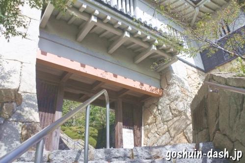 岩崎城(愛知県日進市)の搦手門