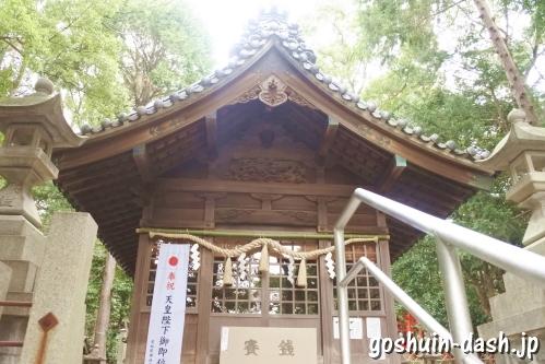 貴船社(名古屋市名東区貴船)拝殿