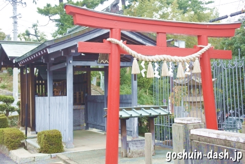西一社貴船神社(名古屋市名東区)秋葉神社