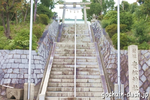 西一社貴船神社(名古屋市名東区)鳥居と社号標