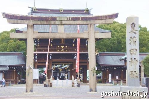 真清田神社(愛知県一宮市)鳥居