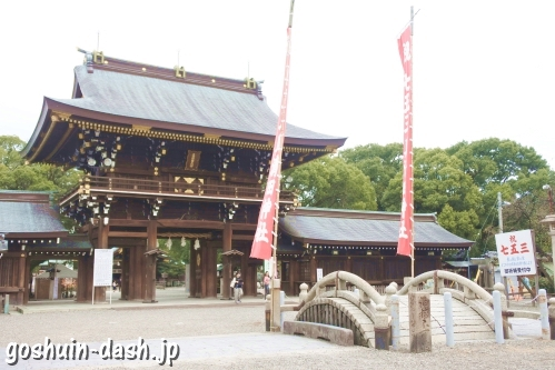 真清田神社(愛知県一宮市)楼門