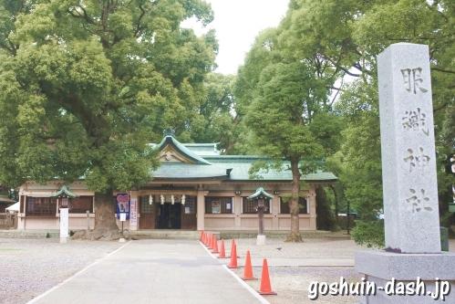 服織神社(真清田神社境内)