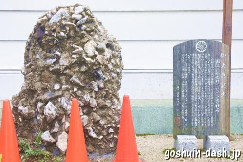 真清田神社(愛知県一宮市)さざれ石