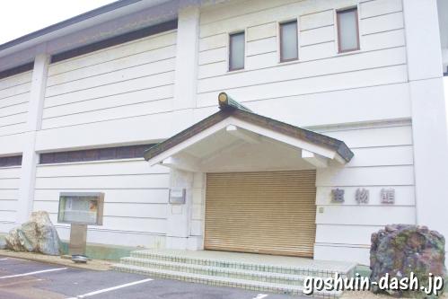 真清田神社(愛知県一宮市)宝物館