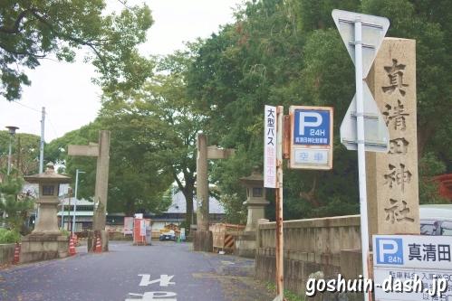 真清田神社(愛知県一宮市)駐車場