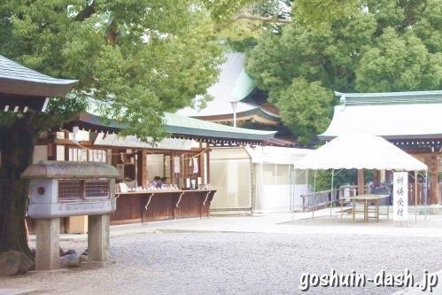 真清田神社(愛知県一宮市)授与所(御朱印受付場所)