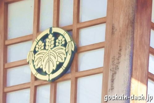 尾張大國霊神社(国府宮・愛知県稲沢市)神紋(竹の丸に五七桐)