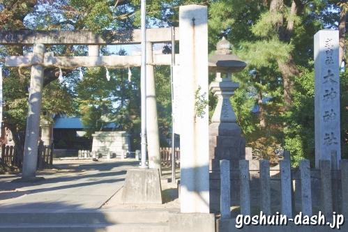 大神神社(愛知県一宮市花池)鳥居
