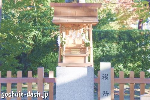 大神神社(愛知県一宮市花池)祓所