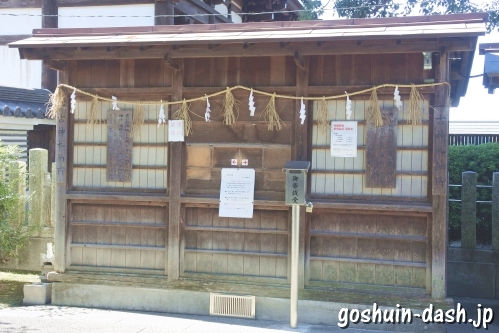 味鋺神社(名古屋市北区)古神札納所