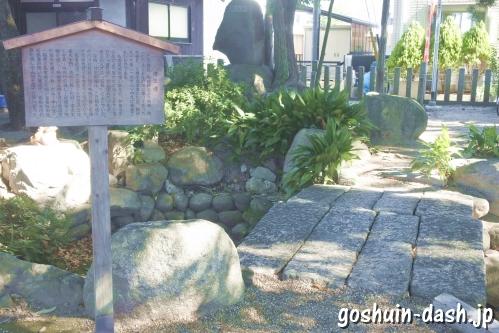 味鋺神社(名古屋市北区)清正橋