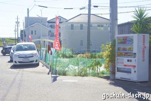 味鋺神社(名古屋市北区)前の自動販売機