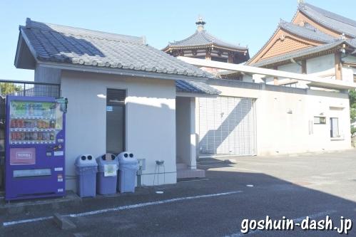 味鏡山天永寺護国院(名古屋市北区)自動販売機