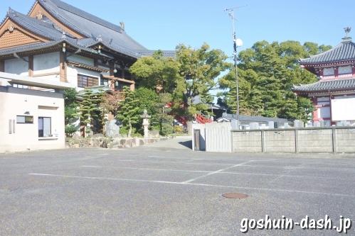 味鏡山天永寺護国院(名古屋市北区)駐車場