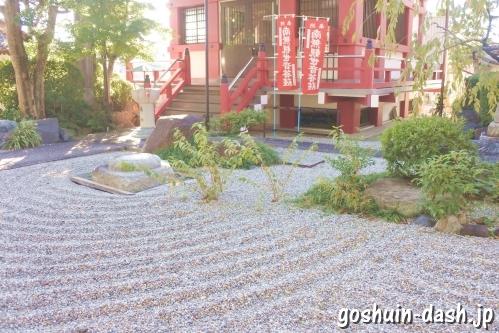 味鏡山天永寺護国院(名古屋市北区)庭園