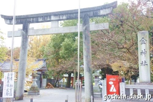 金神社(岐阜市)東鳥居