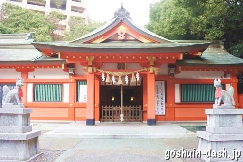 金祥稲荷神社(岐阜金神社末社)